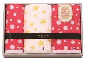 【35%OFF!】メルシージャポン 日本製 今治タオルタオルセット(61925)[のし 包装 カード無料]