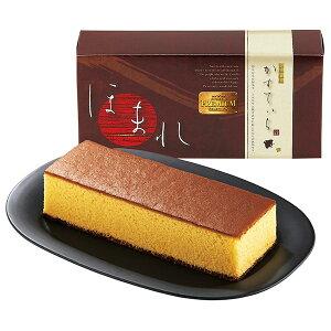 [47%OFF] 和菓匠菴 「ほまれ」和三盆糖入かすてぃら【プレーン】 NHMR-AJP (カステラ) [のし 包装 カード 無料]