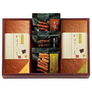 [47%OFF] 和菓匠菴 「ほまれ」和三盆糖入かすてぃら御詰合せ NHMR-BE (カステラ 詰め合わせ 和菓子セット) [のし 包装 カード 無料]