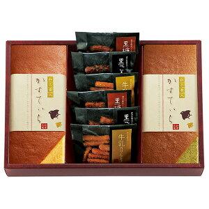 [47%OFF] 和菓匠菴 「ほまれ」和三盆糖入かすてぃら御詰合せ NHMR-CJ (カステラ 詰め合わせ 和菓子セット) [のし 包装 カード 無料]