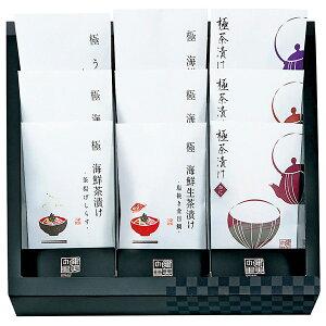 [47%OFF] 匠菴謹製 極だし Premium 海鮮 生茶漬けのギフトセット KGP-050CZ (お茶漬け 詰め合わせ セット) [のし 包装 カード 無料]