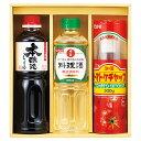 [47%OFF] 調味料バラエティセット OMK-15 (しょうゆ 醤油 料理酒 ケチャップ 詰め合わせ セット) [のし 包装 カード…