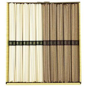 [47%OFF] 信州そば 讃岐うどん詰合せ KUB-10 (ソバ 蕎麦 饂飩 セット詰め合わせ) [のし 包装 カード 無料]