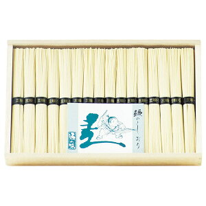 [47%OFF] 手延べ三輪素麺 古蔵物(レシピ集付き) LHK-50S (32束 そうめん 木箱入り) [のし 包装 カード 無料]