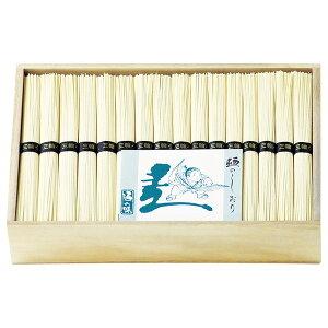 [47%OFF] 手延べ三輪素麺 古蔵物(レシピ集付き) LHK-100 (64束 そうめん 木箱入り) [のし 包装 カード 無料]