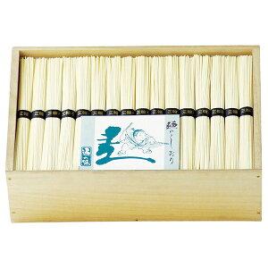 [47%OFF] 手延べ三輪素麺 古蔵物(レシピ集付き) LHK-150 (96束 そうめん 木箱入り) [のし 包装 カード 無料]