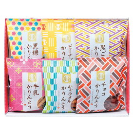 [ 38%OFF ] かりんとう 詰合せ AY-AE [ 和菓子 詰合せ ギフト セット ] [ ギフト 結婚 出産 内祝い お返し 引き出物 引越 新築 ご挨拶 香典返し 法事 法要 粗供養 満中陰 快気 祝い ] [ のし 包装 カード無料 ]