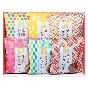 [ 38%OFF ] かりんとう 詰合せ AY-AE [ 和菓子 詰合せ ギフト セット ] [ ギフト 結婚 出産 内祝い お返し 引き出物 引越 新築 ご挨拶 香典返し 法事 法要 粗供養 満中陰 快気 祝い ] [ のし 包装 カー