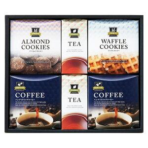 [42%OFF] アーモンドココアクッキーアソートセット CR-C [コーヒー 紅茶 クッキー 詰合せ ギフト セット][ギフト 結婚 出産 内祝い お返し 引き出物 引越 新築 ご挨拶 香典返し 法事 法要 粗供養