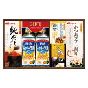 [ 42%OFF ] 日清& 和風食品ギフト YN-30R [ 油 かつお節 ふりかけ 詰合せ ギフト セット ] [ ギフト 結婚 出産 内祝い…