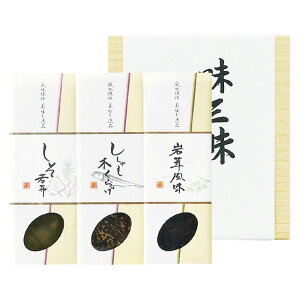 [38%OFF] 味三昧 詰合せ AGT-15 [佃煮 詰合せ ギフト セット][ギフト 結婚 出産 内祝い お返し 引き出物 引越 新築 ご挨拶 香典返し 法事 法要 粗供養 満中陰 快気 祝い][のし 包装 カード無料]