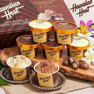 [送料無料 ギフト バレンタイン 御中元 お歳暮] ハワイアンホースト マカデミアナッツチョコアイス 計7個 A-HH(SP)メーカー直送 [スイーツ ギフト]