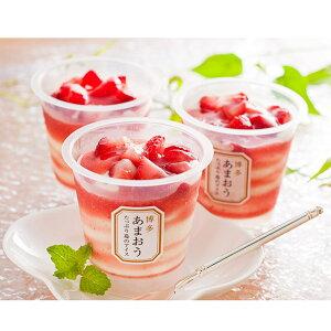 [ 各種贈答 お中元 送料無料 ] 博多あまおう たっぷり 苺のアイス A-AT < 7個 >メーカー直送 [ スイーツ ギフト アイスクリーム アイス ギフト ] 人気 おすすめ ギフト [ 2020年 お中元 ギフト 日