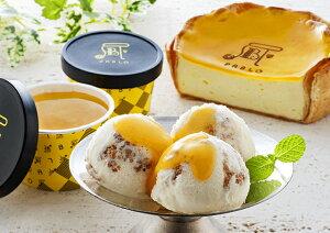 [ 各種贈答 お中元 送料無料 ] チーズタルト専門店 PABLO チーズタルトアイス AH-PC8 < 8個 >メーカー直送 [ スイーツ ギフト アイスクリーム アイス ギフト ] 人気 おすすめ ギフト [ 2020年 お中