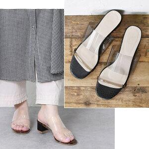 サンダルクリアチャンキーヒールつっかけスリッパレディースストラップヒールサンダル5cm太ヒール歩きやすい痛くない履きやすい春春夏