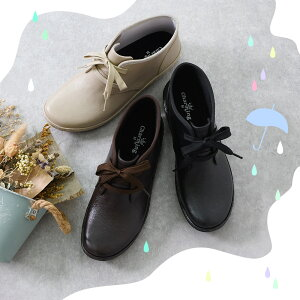 レインブーツレインシューズスニーカーレディースレースアップ防水日本製ラバーブーツ長靴ショートブーツ歩きやすい疲れにくいカジュアルナチュラル黒ブラックおしゃれかわいい春夏