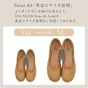 【kilakila*キラキラ】【SSS(20.5cm)〜4L(26.0cm)まで】日本製(国産)●ま〜るいつま先は痛くないストレスフリーのハンドメイドぺたんこパンプス。ローヒールのバレエパンプスはおしゃれなフラットシューズで25.5cm対応のレディース靴