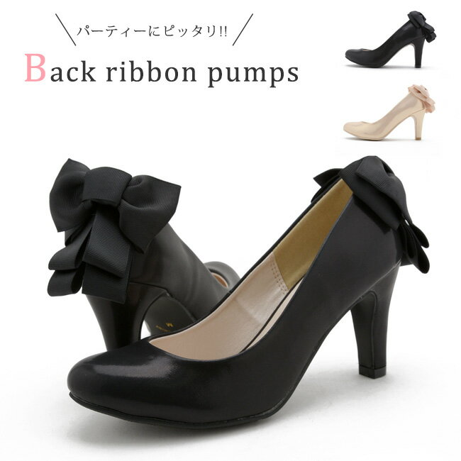 【kilakila*キラキラ】パンプス 入学式 卒業式 入園式 卒園式 結婚式 黒 ブラック リボン 大きいサイズ 美脚 ハイヒール 疲れにくい ラウンドトゥ おしゃれ 上品 レディース靴
