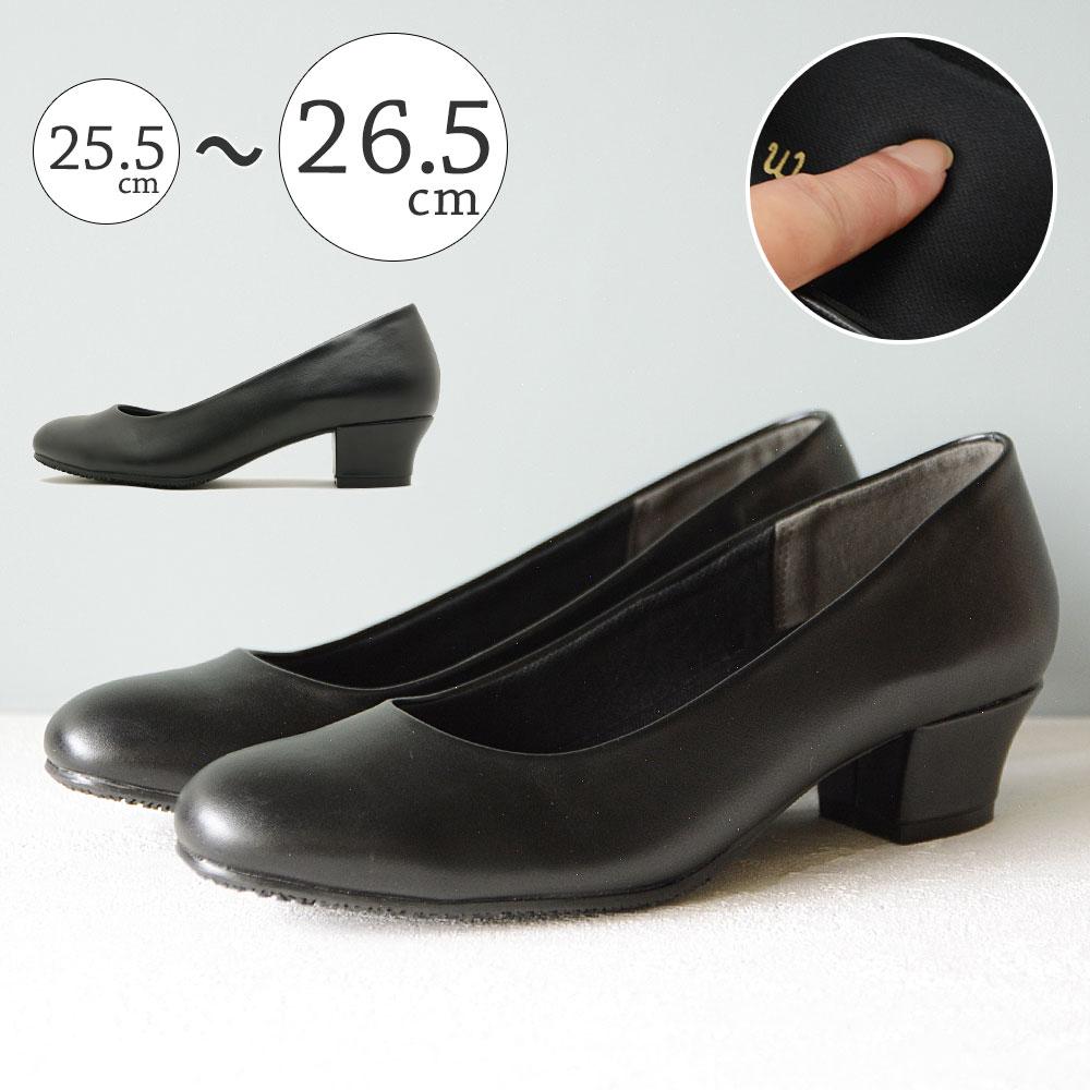 【kilakila*キラキラ】パンプス 痛くない レディース ブラック フォーマル 大きいサイズ 太ヒール 低反発風 黒 冠婚葬祭 就活 通勤 シンプル レディース靴