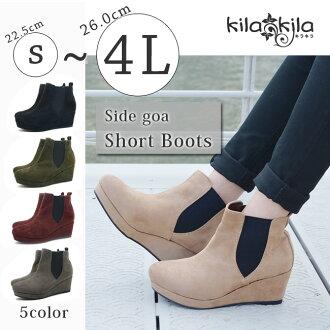 [kilakila][boots]Suede Sidegoa short boots.