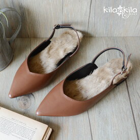 【kilakila*キラキラ】 パンプス 痛くない ローヒール ぺたんこ ストラップ ミュール ファー フラットシューズ スリッパシューズ 黒 ブラック 歩きやすい 疲れない レディース靴