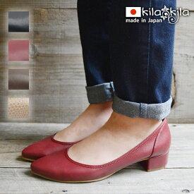 パンプス バレエシューズ フラットシューズ 春 春夏 レディース ローヒール 痛くない ぺたんこ 歩きやすい 疲れにくい 美脚 ポインテッドトゥ ストレッチ きれいめ 黒 ブラック 赤 レディース靴