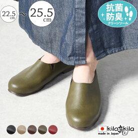送料無料 ブーツ ショートブーツ レディース パンプス フラットシューズ 仕事用 立ち仕事 靴 パンプス 長時間 疲れない ローヒール 痛くない 柔らかい ぺたんこ 歩きやすい 大きいサイズ ぺたんこ おしゃれ レディース靴