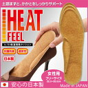 【kilakila*キラキラ】インソール レディース 中敷き 低反発 クッション あったか 抗菌防臭 通気性 ブーツ シューズ シューズケア用品