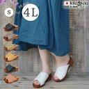 【kilakila*キラキラ】サンダル レディース 厚底 ヒール ウェッジソール 歩きやすい 大きいサイズ つっかけ 旅行 ミュ…