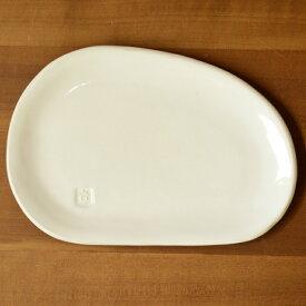 【笠間焼】Toshiko Brand そら豆皿(小) 陶器 ギフト 贈り物 プレゼント シンプル 白 ワンプレート