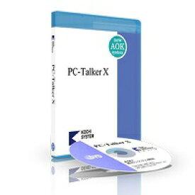 PC-Talker Neo Plus(利用期間3年) ※【個人様】