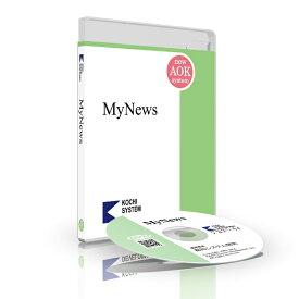 MyNewsパック Web版 ※個人自費割引(利用期間 3年)