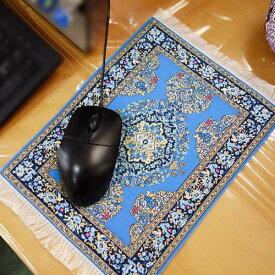 メール便発送可能 マウスパッド(ターコイズ)/おしゃれ かわいい/大型/トルコ雑貨/トルコ 土産/ペルシャ