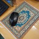 メール便発送可能 マウスパッド(ペルシャグリーン)/おしゃれ かわいい/大型/トルコ雑貨/トルコ 土産/ペルシャ
