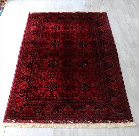 ビロードのような細かな織り・レッドカーペット ビリジック198×128cmウール100%手織りラグ