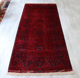 ビロードのような細かな織り・レッドカーペット ビリジック211×83cmウール100%手織りラグ