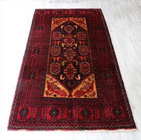 トライバルラグ・バルーチ 部族絨毯 手織りカーペット 208×110cm孔雀とギュル