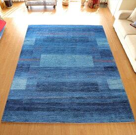 ギャッベ/ロリアタシュLoriAtash ギャベ 最上級の織り 大きい手織りラグ 大型ルームサイズ303x251cm ブルー・スクエアデザイン・植物モチーフ