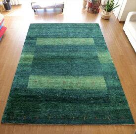 ギャッベ/ロリアタシュLoriAtash ギャベ 最上級の織り 大きい手織りラグ 大型ルームサイズ315x234cm グリーン・スクエアデザイン