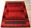 ギャッベ・ロリアタシュ LoriAtash・最高級の細かな織り307x224cm 大型ルームサイズ レッド・ネイビーグラデーション・カラフルドット…