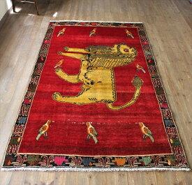 オ-ルドギャッベ(オ-ルドギャベ)・ライオンラグ・リビングサイズ266x150cm黄色のライオンと小鳥