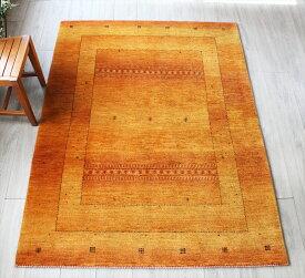 ギャッベ ギャベ カシュカイ族の手織りラグ最上級の織り・ロリアタシュ・センターラグサイズ192x142cm イエロー グラデーション スクエアデザイン・生命の樹