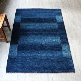 ギャッベ ギャベ カシュカイ族の手織りラグ最上級の織り・ロリアタシュ・センターラグサイズ172x114cm ブルー ネイビー グラデーション スクエアデザイン