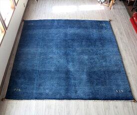ギャベ ギャッベ カシュカイ族の手織りラグ・正方形・大型ルームサイズ245x252cm ブルーグラデーション・動物と植物モチーフ