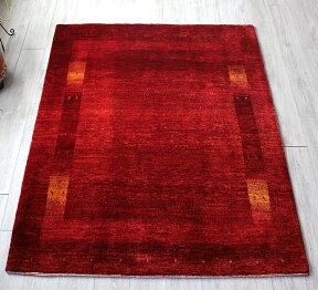 ギャッベギャベ手織りラグ195×160cm