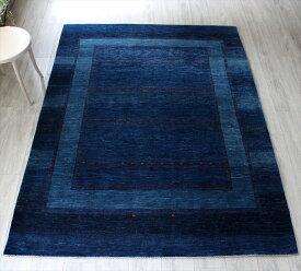ギャッベ ギャベ Gabbeh 最上級の織り ロリアタシュ/LoriAtash リビングサイズ227x170cm ブルーグラデーション・幾何学モチーフ