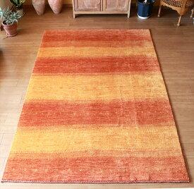 ギャッベ  カシュカイ族の手織りラグ・カシュクーリバナフシェ・リビングサイズ 260x176cm オレンジとイエローのグラデーションストライプ 小さな生命の樹