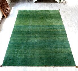 ラグ・ギャッベ(ギャベ)カシュカイ族の手織りラグ・大型サイズ286x196cm グリーングラデーション・動物モチーフ