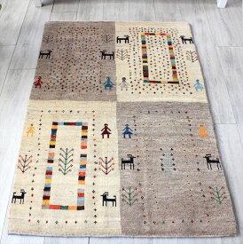 ギャッベ・イランラグ 手織り ノマド アクセントラグサイズ144x97cm ナチュラルアイボリー&グレー チェック柄 カラフルタイル 動物と植物
