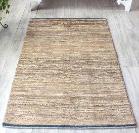 ギャッベ・イランラグ 手織り ノマド アクセントラグサイズ148x96cm ナチュラルブラウングレーグラデーション&ブルー
